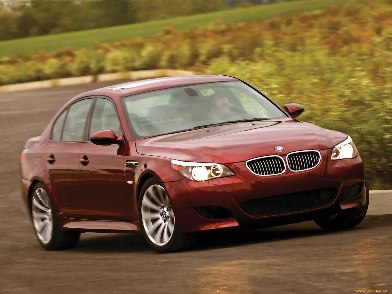 BMW снимает с производства M5 E60.  Любой BMW - это алкоголь, M5 - это секс и алкоголь в одном алюминиевом стакане.